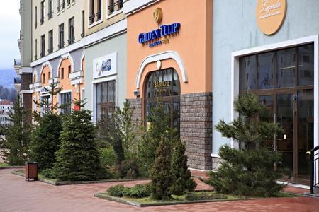 lodgings: Sochi, Russia - February 13, 2015: Golden Tulip Hotel. Rosa Valley in Rosa Khutor Alpine Resort in Sochi