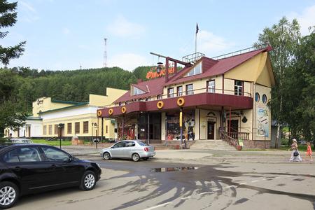 belokurikha: Belokurikha, Russia - August 06, 2013: Restaurant Tavern Flibuster in resort Belokurikha.
