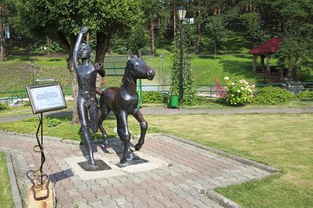 belokurikha: Belokurikha, Russia - August 07, 2013: Sculpture dedicated to children. Sanatorium Russia in the resort Belokuriha.
