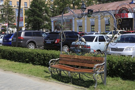 reconciliation: Omsk, Russia - June 26, 2015: Bench reconciliation in the city center.