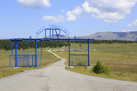 sports complex: View Seminsky mountain pass out of the gates of Sports complex Seminsky.