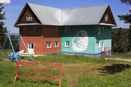 sports complex: Altai Republic, Russia - July 14, 2015: Sports complex Seminsky. Year round training center of biathletes.