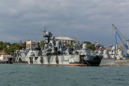 hovercraft: Sevastopol, Russia - June 09, 2016: Missile hovercraft Samum 616. Sevastopol naval base of the Black Sea Fleet. Crimea
