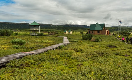 kamchatka: Kamchatka Peninsula, Russia - August 12, 2016: Administration of Uzon Caldera. Kronotsky Nature Reserve on Kamchatka Peninsula.