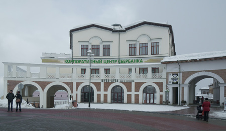 above 21: Sochi, Russia - January 21, 2017: Sberbank Corporate Center in Upper Gorky Gorod - all-season resort town 960 meters above sea level in the village of Krasnaya Polyana