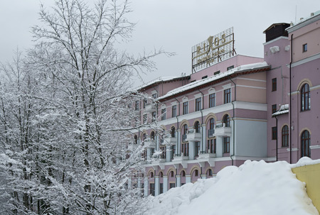 above 21: Sochi, Russia - January 21, 2017: Rixos Krasnaya Polyana Sochi in Upper Gorky Gorod - all-season resort town 960 meters above sea level in the village of Krasnaya Polyana