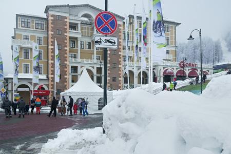 above 21: Sochi, Russia - January 21, 2017: Upper Gorky Gorod - all-season resort town 960 meters above sea level in the village of Krasnaya Polyana Editorial