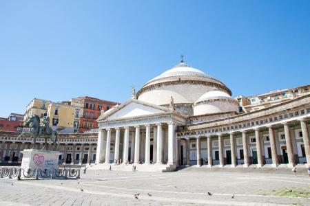 francesco: Architecture of Plebiscito Square in Naples, Italy