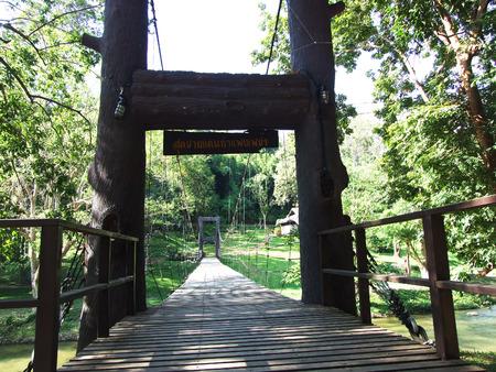 national park: Klongwanchao National Park Stock Photo