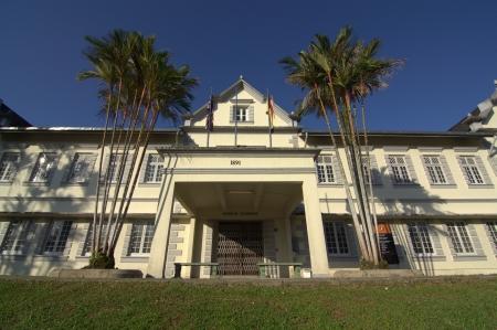 ethnology: Sarawak, Malaysia, May 31, 2012 - Sarawak Heritage Building - The Museum of Ethnology in Kuching City. Editorial
