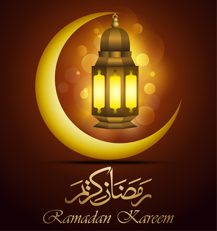 Vector illustration of Ramadan Kareem greeting card with gold lantern