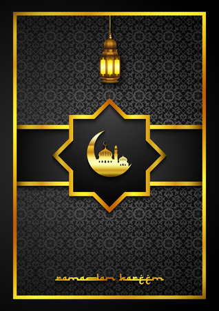 Ramadan Kareem greeting card vector illustration. Illustration