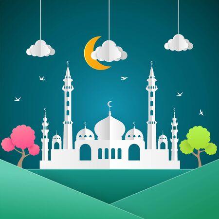 Carte de voeux Ramadan Kareem. conception plate