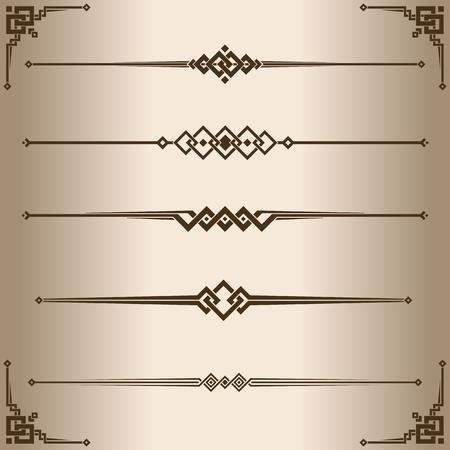 Decorative lines  Elements for design - decorative line dividers and corner ornament  Vector illustration  Ilustração