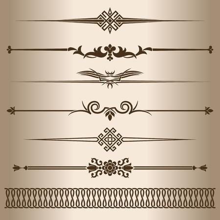 decorative lines: L�neas decorativas. Elementos para el dise�o - divisores de l�nea de decoraci�n. Ilustraci�n del vector.
