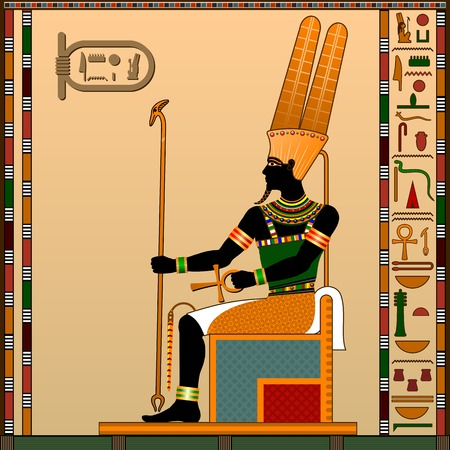 Resultado de imagen de amón egipto