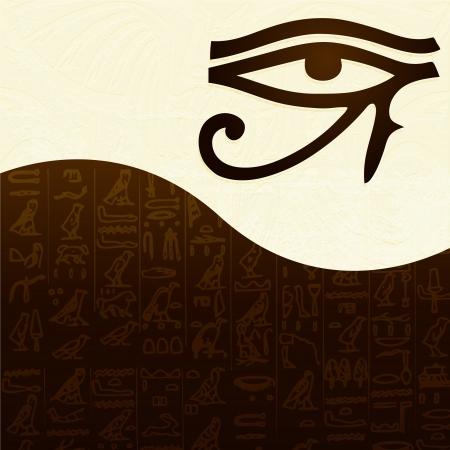 Eye of Horus, all seeing eye Vector