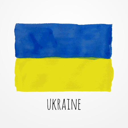 ukraine flag: Bright hand drawn watercolor Ukraine flag with sample text