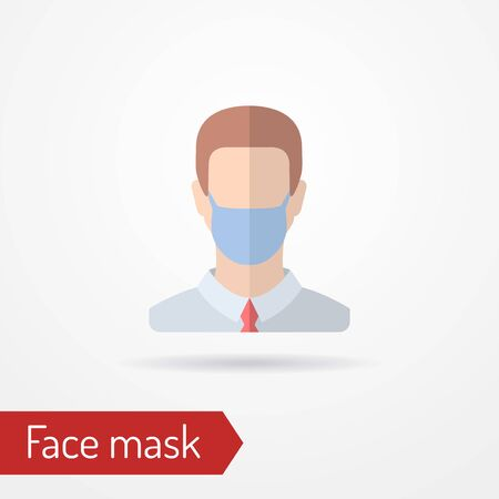 Abstract man head in safety face mask. Isolated avatar headshot in flat style. Virus, disease or medical concept. Protection vector stock image. 일러스트