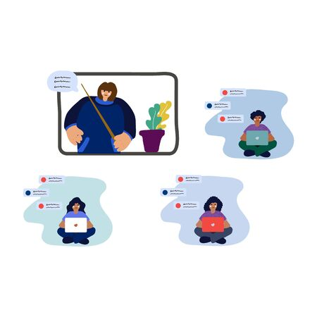 Illustration of a flat education design concept. Distant education. Children study from home. Online education, training and courses, investment in education, vector illustration 向量圖像
