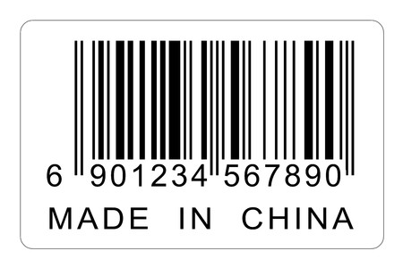 made in china: Made in China label Stock Photo
