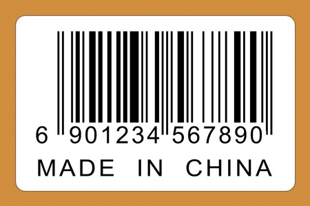 sew tags: Made in China label Stock Photo