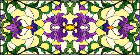 Illustration in stained glass style with purple flowers, leaves and buds on a yellow background, symmetrical image, horizontal orientation