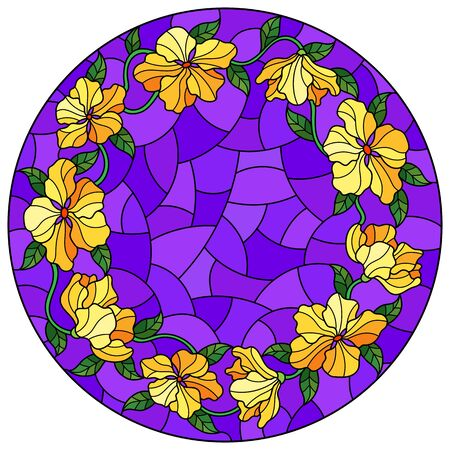 Illustration in stained glass style with abstract yellow flowers, leaves and swirls, on blue background