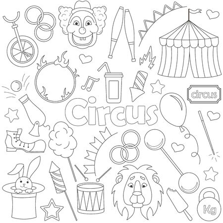Set of contour icons on the theme of performances and circus, simple freehand painted icons, dark contours isolated on a white background
