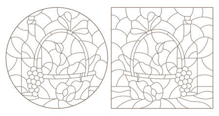 Set of contour illustrations of stained glass Windows with abstract trees, dark outlines on a white background, round images