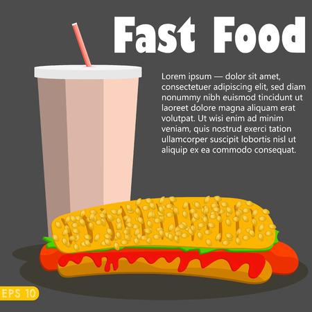 Vector Hotdog and cola.  Fast food menu