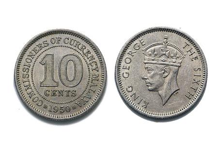 malaya: 10 cent Malaya Coin 1950