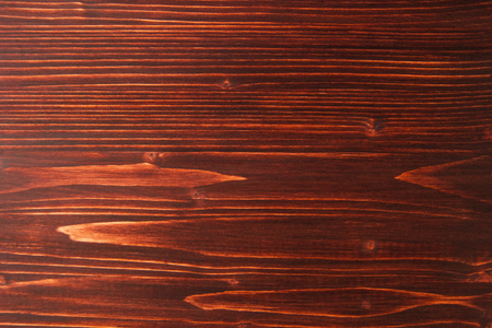 painted wood: The painted brown wooden textured striped background. Stock Photo