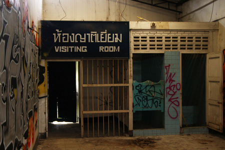 Chiang Mai, Thailand - December 25, 2017: Inside the prison building in abandoned women prison.