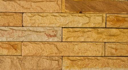Brick wall Stock Photo - 9200981