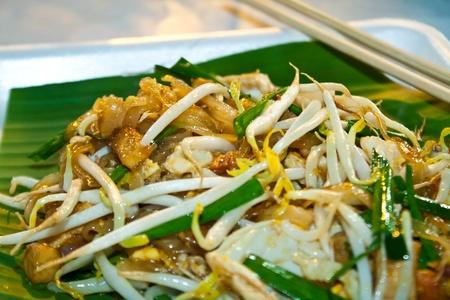 chicken noodle: Chicken Pad Thai