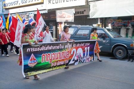 BANGKOK, THAILAND - August 24 : Students perform for sports day at Kanchananukroh School August 24, 2010 in Kanchanaburi.