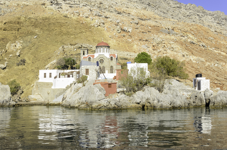 Ascension of the Lord Holy Chapel at Symi Island