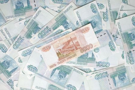 valued: Pack of the highest valued and printed russian money. Stock Photo