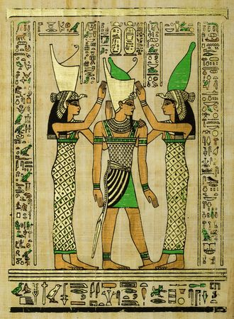 Egyptian papyrus with ceremonial ornament