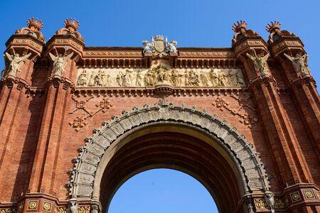 Arc de Triomphe in Barcelona, Catalonia, Spain.