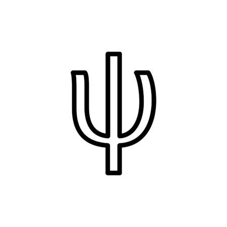 Psi Greek alphabet design trendy Çizim