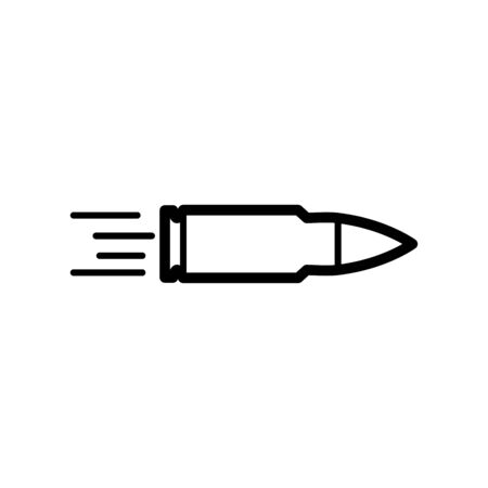 Bullet icon flat vector template design trendy 向量圖像
