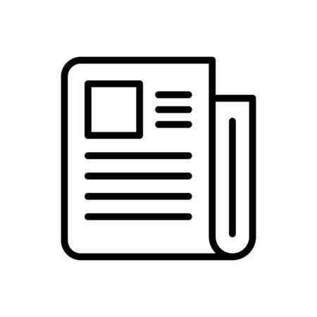 Newspaper icon flat vector template design trendy Ilustração
