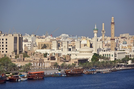 The historic district of Bastakiya, in Dubai, seen from Deira. Stock Photo