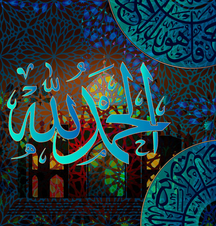 """Islamic calligraphy Alhamdulillah, amid the mosques, for the registration of Muslim holidays. Translation: """"Praise Be To Allah."""""""