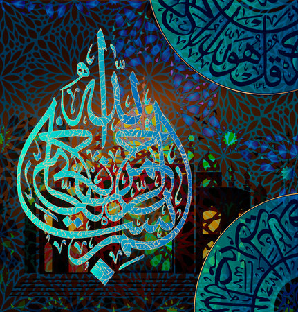 Arabic calligraphy of the traditional Islamic art of the Basmala, for example, Ramadan and other festivals.