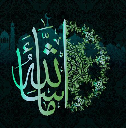 Arabic calligraphy MashaAllah design elements in Muslim holidays. Masha Allah means