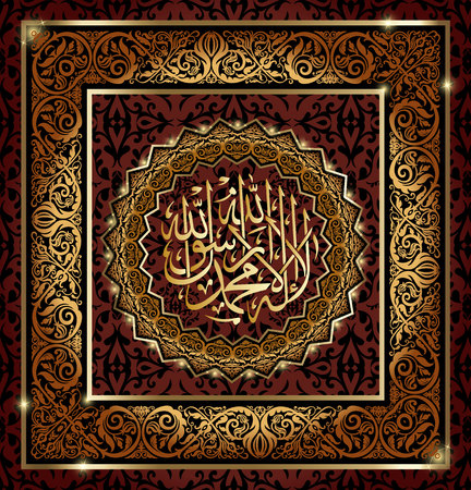 La-ilaha-illallah-muhammadur-rasulullah for the design of Islamic holidays. This calligraphy means There is no God worthy of worship except Allah and Muhammad is his Messenger. Ilustrace