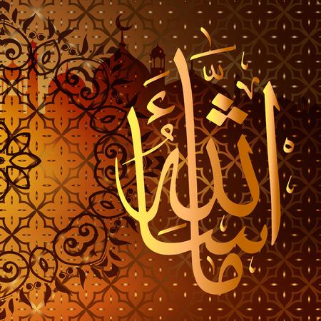 Arabic calligraphy MashaAllah design elements in Muslim holidays. Masha Allah means what Allah has desired.